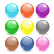Stock Photo: Set of colored spheres