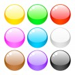 Set of shiny buttons — Stock Photo