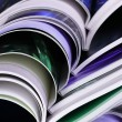 Magazines — Stock Photo #6675120
