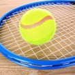 Stock Photo: Tennis equipment