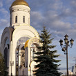 Stockfoto: St. George's Church, Moscow