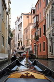 Gondola ride on the canals of Venice — Stock Photo