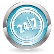 Stock Vector: Gloss Button with twenty four hours by seven days