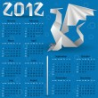 Calendar for 2012 with Origami Dragon — Stock Vector
