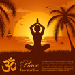 Silhouette of a Girl in Yoga pose on Summer background — Stock Vector #6699028