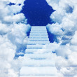 Stock Photo: Sky with steps