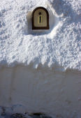 Mailbox burried in snow — Stock Photo