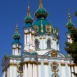 Saint Andrey's Cathedral — Stock Photo