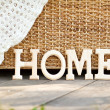 Home — Stock Photo #6700679