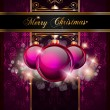 Elegant Merry Christmas background  — Stock Vector