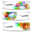 Stock Vector: Set of abstract modern header banner