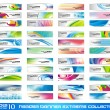 Royalty-Free Stock Imagen vectorial: Header Banner extreme collection