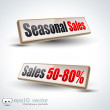 Seasonal Sales Box Panel: — Stockvektor