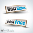Stock Vector: Best Choice Box Panel: