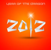 2012 Year of the Dragon backgroud. — Stock Vector