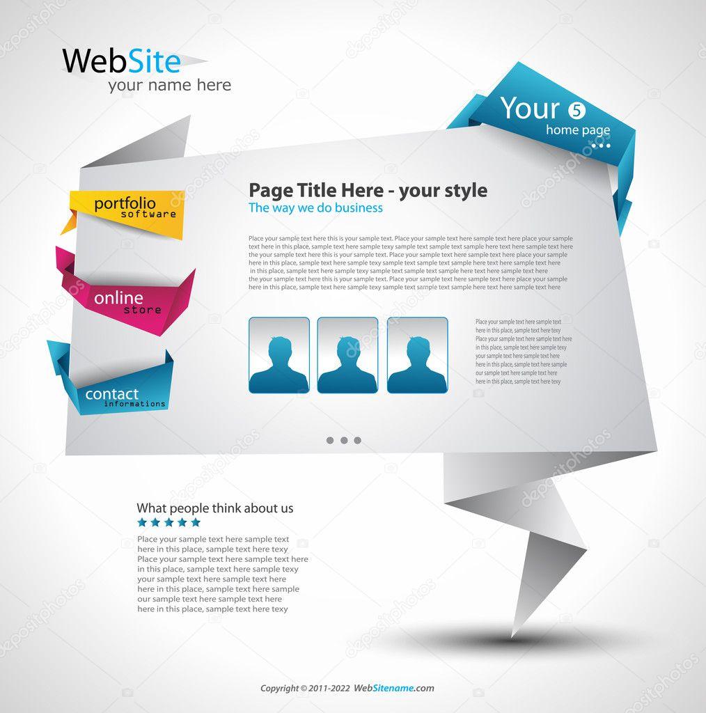 Требуется дизайн сайта