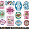 Stock Vector: Vintage Labels Collection - Set 12