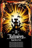 Suggestive Halloween Grunge Style Flyer — Stock Vector