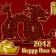 Stock Photo: Happy Chinese New Year 2012 with Dragon and Symbol Red