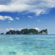 Foto Stock: Phi phi tropical paradise islands in thailand