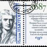 Постер, плакат: USSR CIRCA 1987 Newton