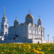 thumbnail of Assumption cathedral  at Vladimir