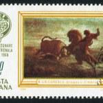 Постер, плакат: Stamp printed by Romania