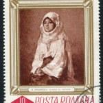 Постер, плакат: Peasant Woman