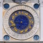 Постер, плакат: San Marco astrology clock