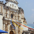 thumbnail of Church San Fransisco in Antigua Guatemala
