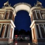 thumbnail of Tsaritsino palace. Moscow. Russia.