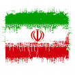 thumbnail of Flag of iran