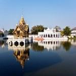 thumbnail of Bang Pa-In Aisawan Thipya-Art (Divine Seat of Personal Freed