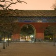 thumbnail of Red Gate Temple of Sun Park Beijing, China