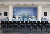 Raum für Pressekonferenzen