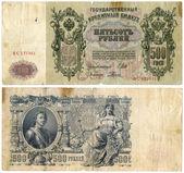 staré ruské peníze