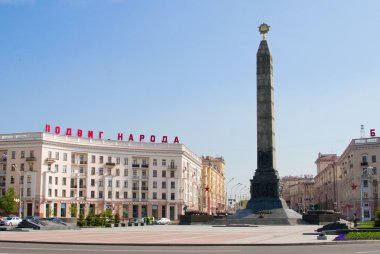 Victory Monument at the Victory Square in Minsk, Belarus