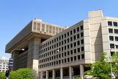 Federální úřad pro vyšetřování budovy