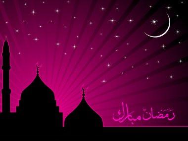 Vector illustration for ramadan