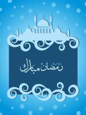Illustration for ramadan celebration