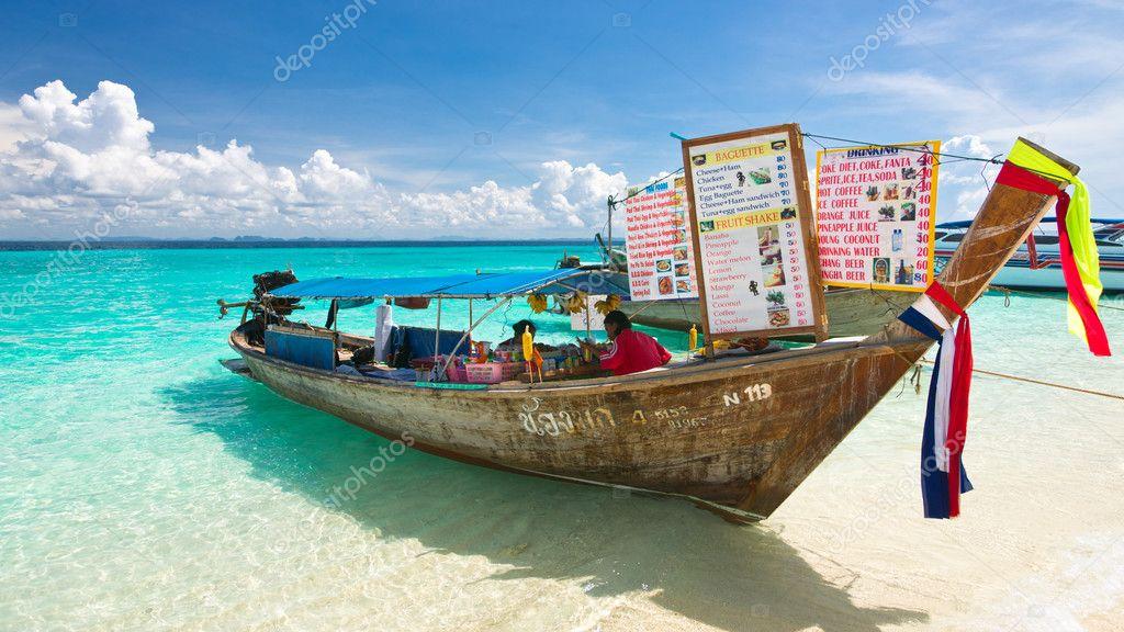 лодка аксенова
