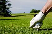 golfové odpaliště