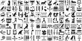siluety starých egyptských hieroglyfů sada 1