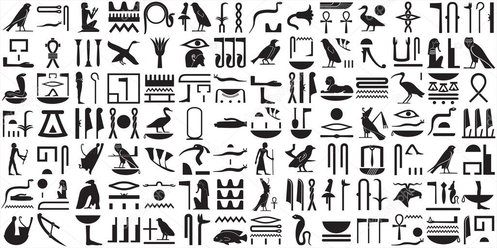 Silhouettes Of The Ancient Egyptian Hieroglyphs Set 2 Stock Vector