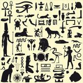 egyptské symboly a znaky sady 1