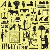 egyptské symboly a znamení sada 3