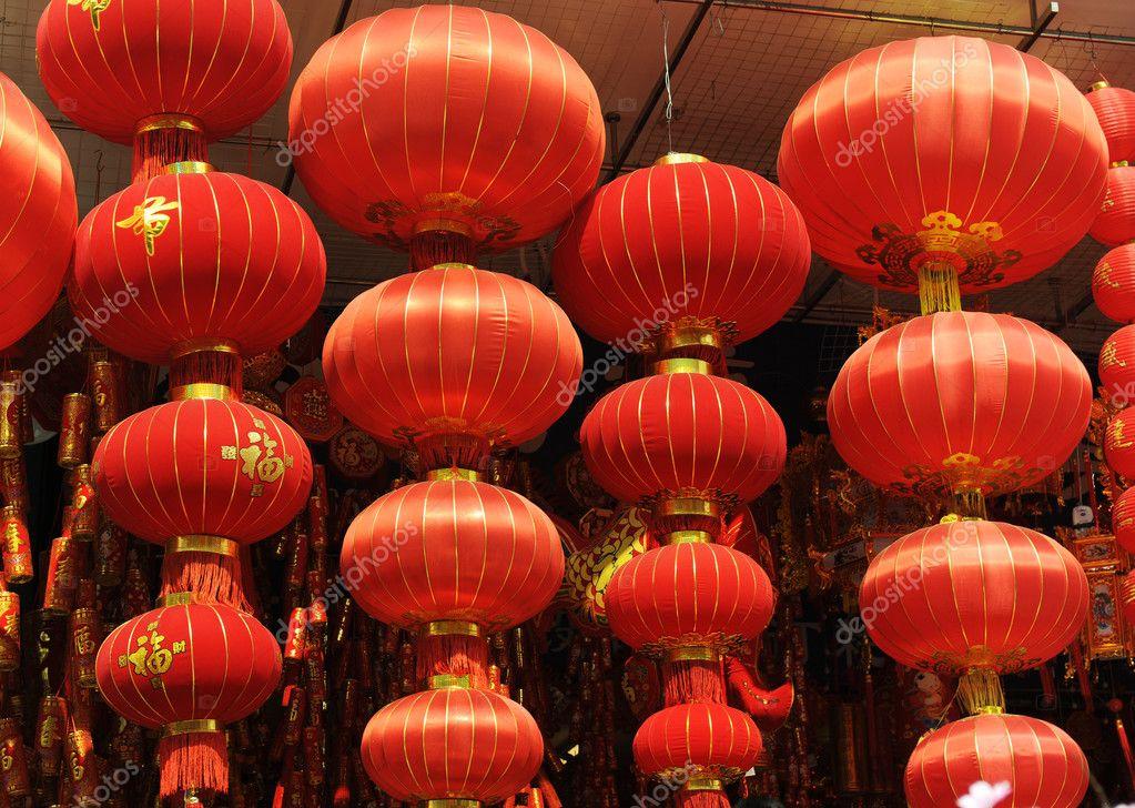 Decorazioni Con Lanterne Cinesi : Celebrazione del festival delle lanterne cinesi scaricare foto