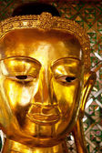 Fotografie Buddha statue
