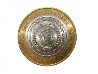 Commemorative coin of 10 rubles from the series