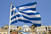 Photo Greece flag